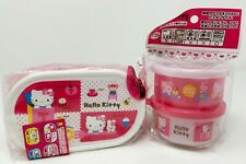 Sanrio Hello Kitty Food Containers Set ~ 2007 Design