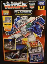 Takara Tomy Transformers / Encore Fortress Maximus 23