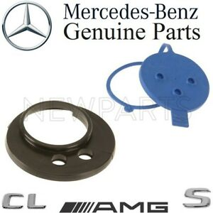 For W221 C216 Windshield Washer Reservoir Caps Main & Closing Covers Set OE