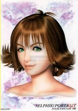 Final Fantasy 8 VIII Art Museum Trading Card 7-11 Sp Ed 1 S-12 Selphie Portrait