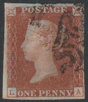 1841 SG7 1d RED BROWN - BLACK PLATE 5 STATE 2 FINE USED 4 MARGINS (LA)