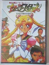 New Sailor Moon STARS Complete Season #5 4-DVD Episodes 1-34 TV Anime Series