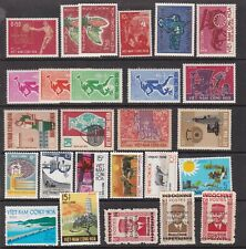 VIETNAM ^^^^^^^1960's/70's   MNH  collection  $$$@ lar 1611viet