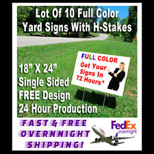 Lot of 10 Yard Signs - Single Sided - Full Color