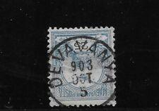 Hungary 25f turul stamp CENTRAL DEVAVANYA 5/10/1903 datestamp SUP