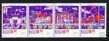 [W] Macau 1997-5 Ma Kok Miu 4v Stamps Mint NH