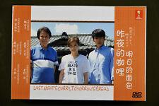 Japanese Drama Yube no Kare Ashita No Pan DVD English Subtitle