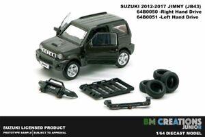 BMC 1/64 Suzuki Jimny (JB43) Dark Grey (Right Hand Drive) 1300cc Engine