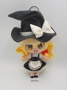 "Touhou Project B0507 Marisa Kirisame Eikoh Pugyutto Mascot 7"" Plush Toy Japan"