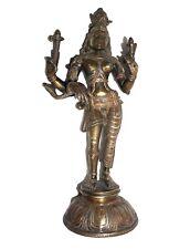 Vintage Unique Brass made Deity Ardhanarishvara Statue SILVER - COPPER ARTWORK