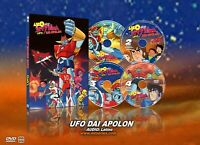 JAPONES SUBT INGLES 7 DVDS ZENKI EL GUERRERO GUARDIAN LATINO