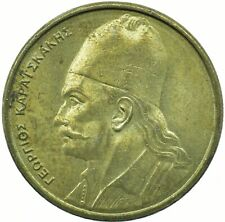 GREECE / 2 DRACHMA 1982 UNC BEAUTIFUL COLLECTIBLE COIN          #WT29687