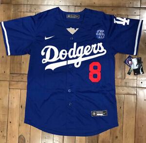 Kobe Bryant Los Angeles Dodgers #8 Front #24 Back Blue/Black/Grey/White Jersey