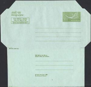 INDIA, 1999. Aerogrammes W87-88,  Mint