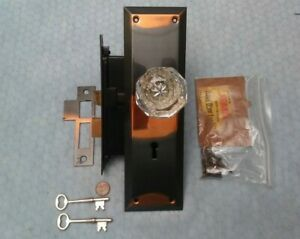 RHC Front Door Mortise Lock Copper & Black NOS