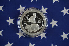 GSM 2020 Year of the Rat Uncirculated 1oz Troy .999 Fine Solid Silver Coin USA