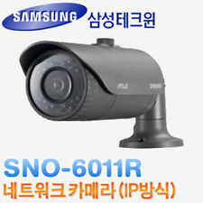 Samsung Ip Cctv Sno-6011R 2.0M Wdr Network Hd Ir Led Bullet Camera w/3.8mm
