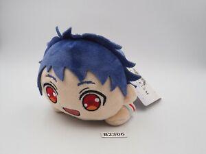 "King of Prism B2306 Ichijou Shin SEGA nesoberi Plush 7"" TAG Toy Doll Japan"