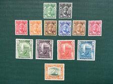 Zanzibar 1936 KGV DHOW Stamp Complete set to 10/- Light hinged mint SG310-22