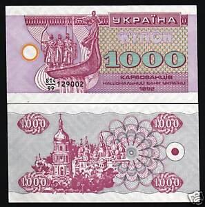 UKRAINE 1000 1,000 KARBOVANTSI P-91 1992 Replacement VIKING SHIP UNC MONEY NOTE