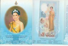 Thailandia 100 bath 2004  Compleanno pricipessa  FDS  UNC in Folder   pick 111