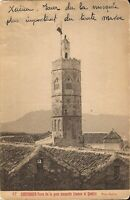 Chefchaouen, MOROCCO - Tower of the Grand Mosque - Spanish Morocco