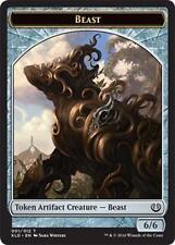 Artifact 2x Quantity Individual Magic: The Gathering Cards
