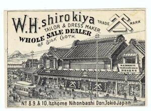 Japan ILLUSTRATED TRADE CARD-W,H.SHIROKIYA TAILOR & DRESS MAKER-TOKIO