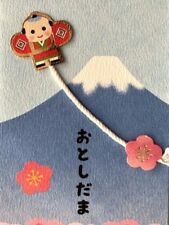 Japanese Pochibukuro Envelopes Mt.Fuji and kite pattern  for New Years day
