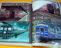 All of the Blue Train japanese book from japan japanese #0127