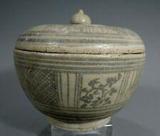 Very Fine Rare Thai Thailand Sawankhalok Covered Pottery box ca. 1300-1400 AD