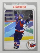2012 Russian Trading Card #S-9 Pavol Demitra (Slovakia)