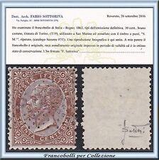 Precursori San Marino / Italia Regno 30 cent. Bruno Torino F5T Certificato Usato