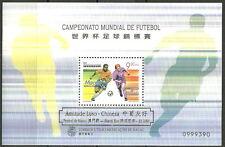 La Cina Macao-Mondiali di Calcio Francia post fresco 1998 MER. 976 blocco 56 i