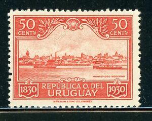 URUGUAY MH Selections: Scott #404 50c Independence Centenary CV$3+
