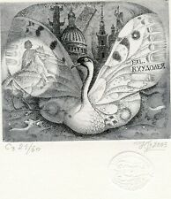 Juri Smirnov, Russia, Original Limited Edition Etching, Ex libris, Swan Lake