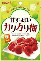 Natori, Amazuppai Karikari Ume, Dried Umeboshi, Crispy, 32g, Japan Candy