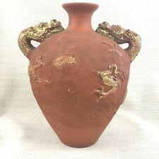More details for large vintage japanese tokoname vase urn pot clay pottery dragon terracotta