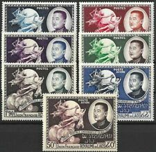 """1952 """"Laos"""" UPU complete set with Air Mail Issues VF/MNH! LOOK! CAT 26$"""