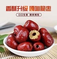 Jujube Crispy Red Date Chinese Food Snacks 中国零食海外购买小吃 香酥脆枣500g