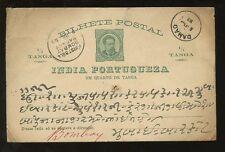 PORTUGUESE INDIA STATIONERY 1887 DAMAO to BOMBAY MARKET