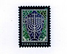 Us Scott # 5338 Single Stamp Mnh, Hanukkah