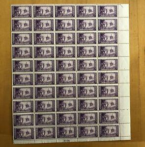 US Scott #739 Full sheet of 50-MNH-No perf seps