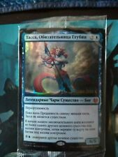 Russian Foil Thassa, Deep-Dwelling Promo Sealed MTG NM Theros Beyond Death