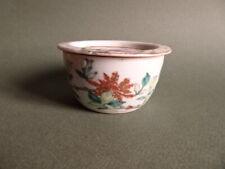 BOITE A GRILLONS ANCIENNE EN PORCELAINE DE CHINE.Boite a senteurs,brule-parfum.