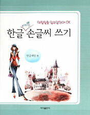 Korean Language Handwriting  Workbook Learn  Hangul Worksheets &  Free Gift