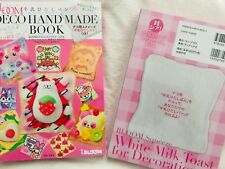 RARE IBloom Deco Handmade Book with Squishy