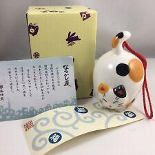 Kotobuki Japanese Ceramic Wind Chime Flying Calico Lucky Cat #485-327 Japan Made