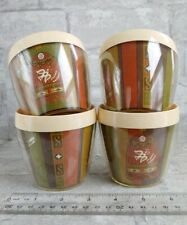 Vtg Georges Briard Signed Midcentury Bird Cage Pattern Plastic Thermo Cups Set 4
