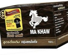 2X Instant Herbal Coffee MA KHAW Male Enhancement Sexual Supplement Men Health